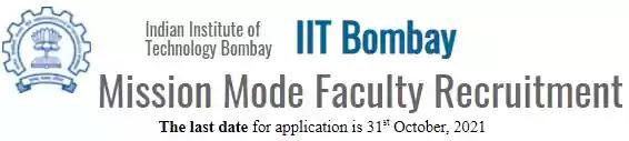 IIT Bombay Faculty Vacancy Recruitment 2021