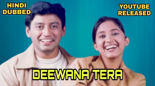 Deewana Tera