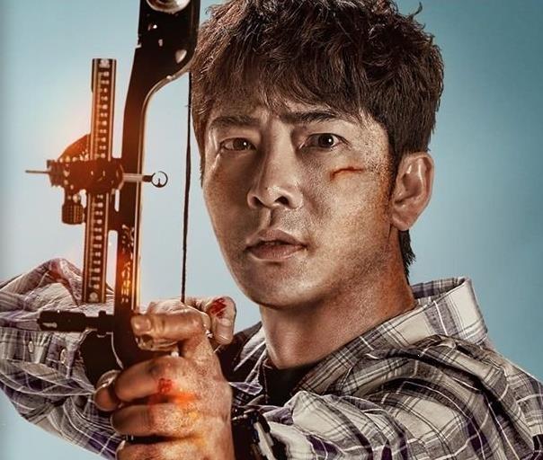 kang ji hwan joseon survival