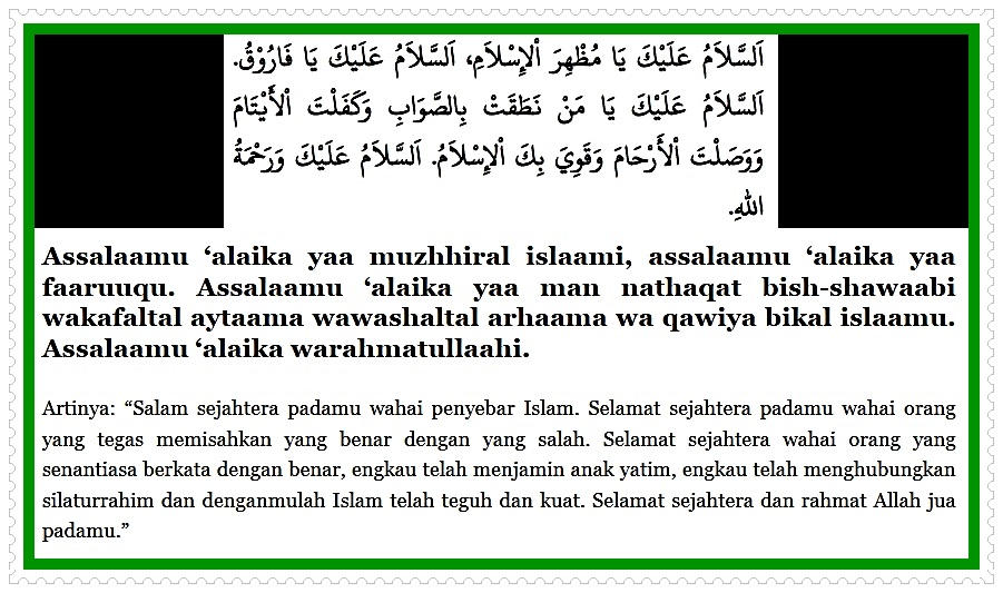 Image Doa Salam Kepada Umar Bin Khattab
