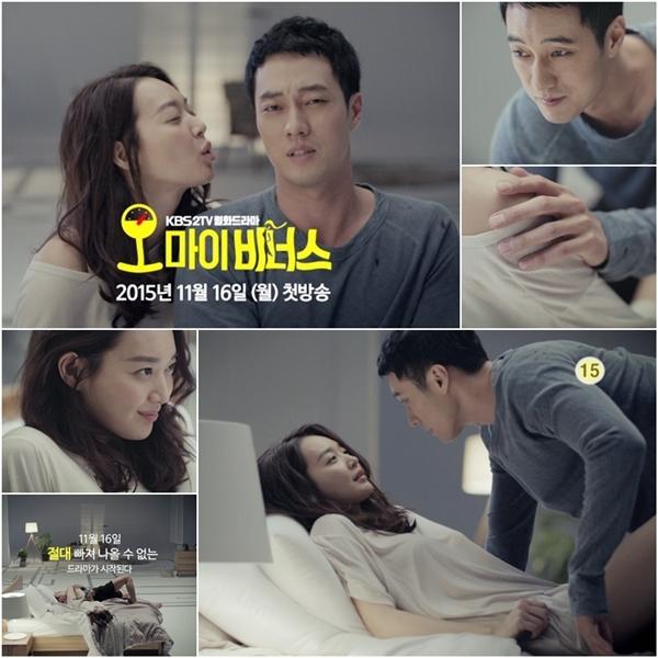 3 Film Drama Korea Komedi Romantis Terbaik 2015 Yang Wajib Kamu
