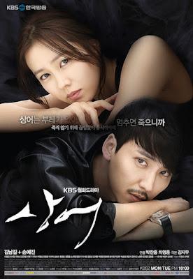 Korean Drama Don't Look Back : The Legend of Orpheus