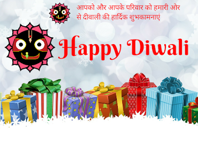 diwali images for whatsapp profile picture