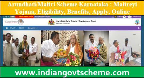 Maitri Scheme Karnataka