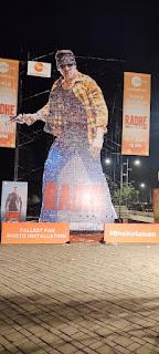 Prabhudeva Salman Khan Jackie Shroff Disha Patani Randeep Hooda Gautam Gulati &pictures radhe movie  radhe movie song  entertainment news  Stay tuned to Media Kesari for the latest Bollywood South Cinema News,Tollywood,Kollywood,Mollywood, and more Entertainment News