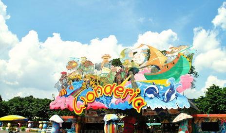 Tempat wisata taman rekreasi wonderia semarang