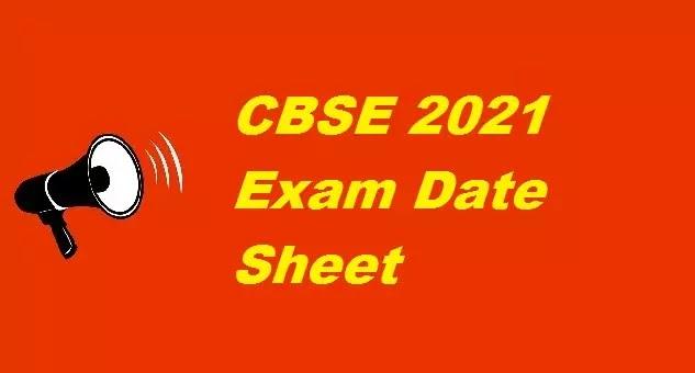 cbse-2021-class-10-exam-date-sheet-news