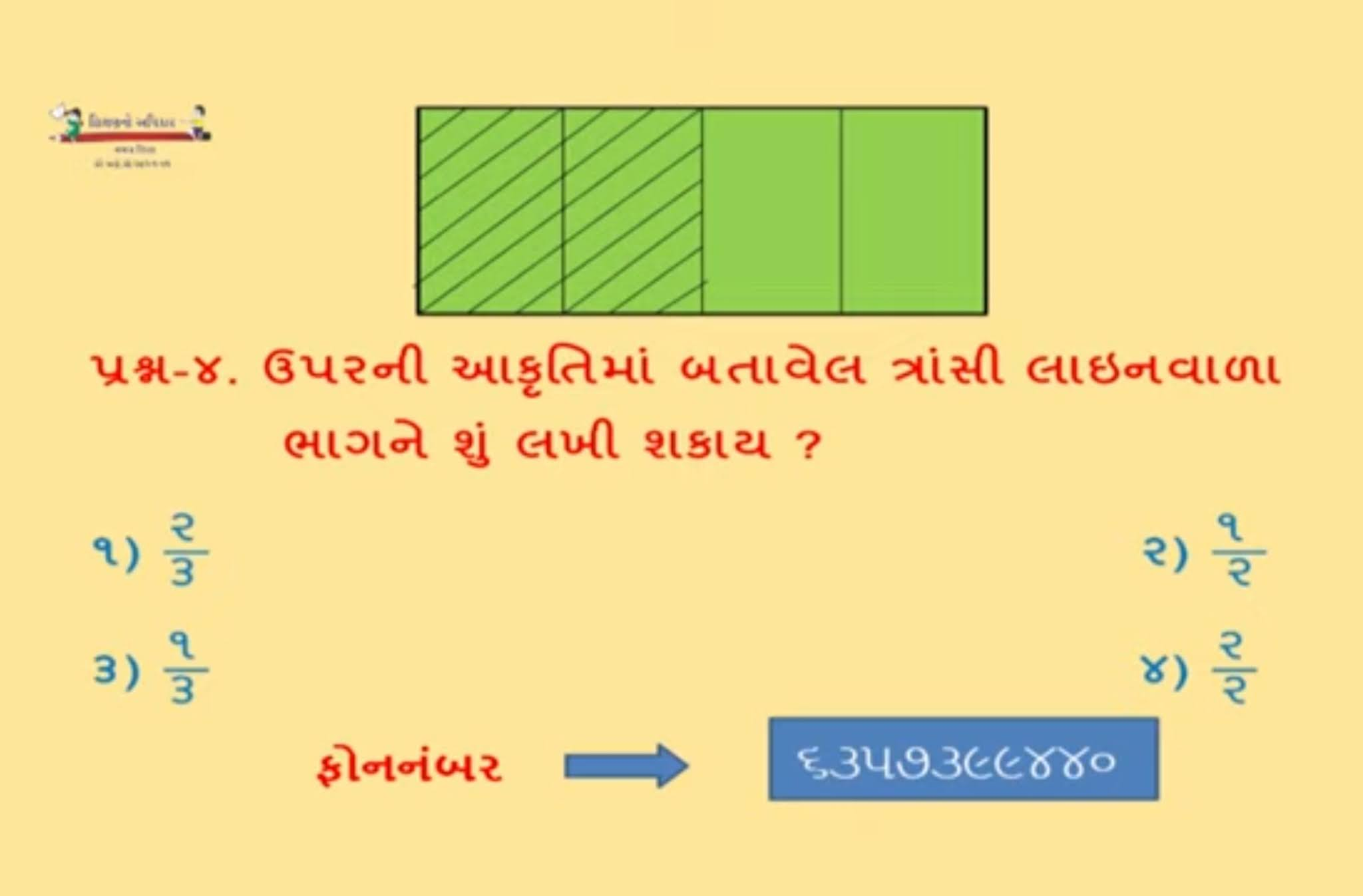 STD-3-4-5-DATE-15-12-2020-HOME-LEARNING-QUESTIONS-AND-ANSWERS.