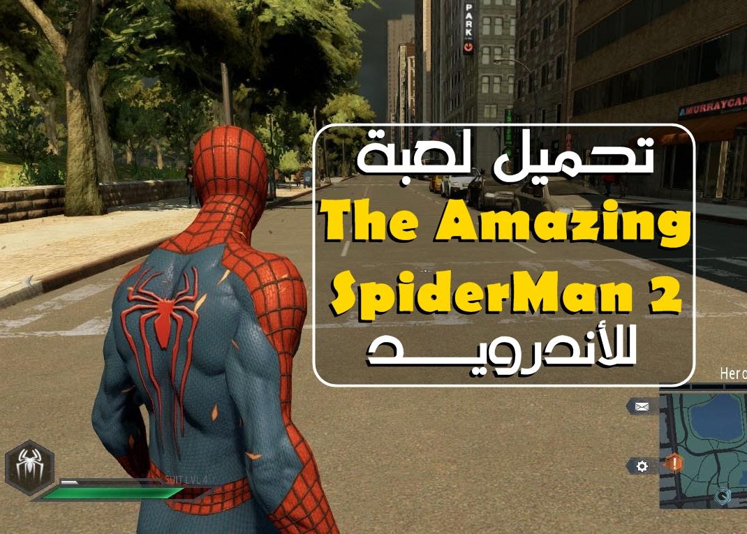تحميل لعبة the amazing spider man 2 للاندرويد