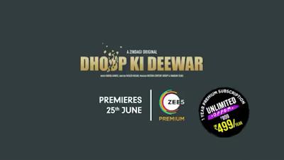 Dhoop Ki Deewar Web Series Release Date, Cast, Storyline And Watch Online