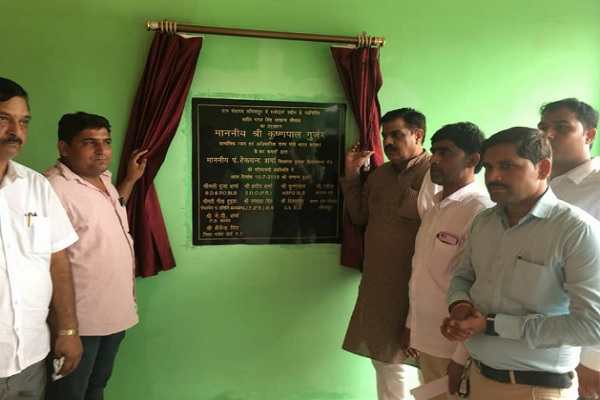 prithla-mla-tekchand-sharma-inaugurate-rs-1-crore-development-work