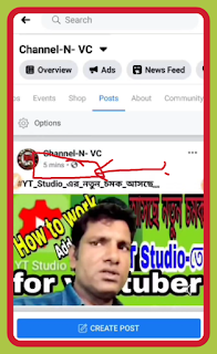 How to video upload on Facebook page, How to add video on Facebook page
