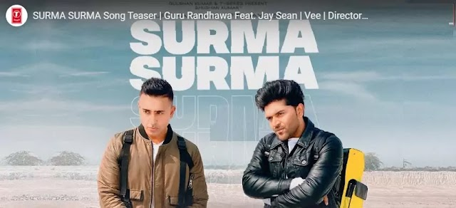 सूरमा सूरमा लिरिक्‍स Surma Surma Lyrics in Hindi- Guru Randhawa