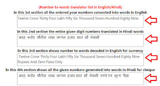 Numbers into words converter,numbers into words,numbers to words,write number to words,translator number to words,translate number to words,number to words translation,number to words translator,phone number to words generator,number to words check,number to words decoder,numbers into words chart,phone numbers into words,how to write numbers in words for checks,numbers into words generator,translating numbers into words,turn numbers into words,numbers into words generator,how to convert numbers into words,numbers in words,number to words,translate number to words,number to words translator,number to words convert