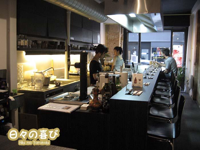 La salle du restaurant Okomusu