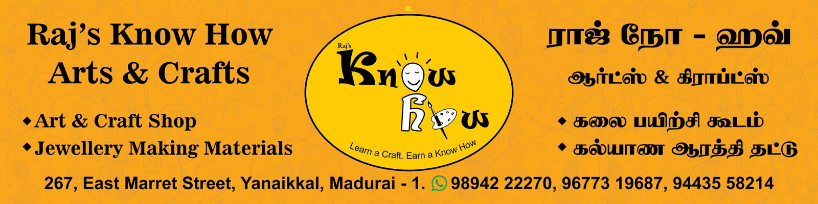 Art and craft classes in madurai