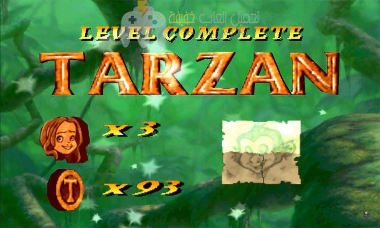 تحميل لعبة طرزان Tarzan من ميديا فاير