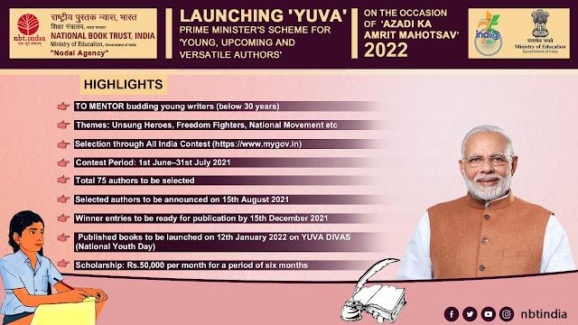 Plan-To-Train-Youth-Writers-युवाओं-के-लिए-रचनात्मक-चुनौती-इकतीस-जुलाई-के-पहले-करें-आवेदन