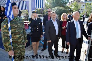 Δεν ανέβηκε στην εξέδρα των επισήμων στην παρέλαση για την απελευθέρωση Κατερίνης, ο Βουλευτής ΣΥΡΙΖΑ, Αστέριος Καστόρης. (ΒΙΝΤΕΟ)