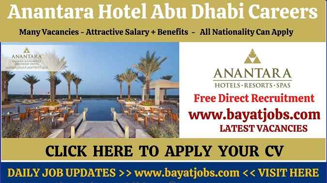 Anantara Abu Dhabi Careers Latest Hospitality Jobs