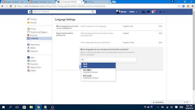 Facebook Language Settings add here