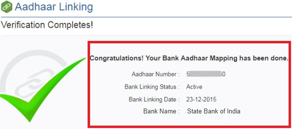how to check if aadhar card is linked to sbi bank account