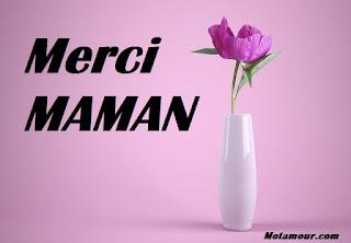 image merci maman