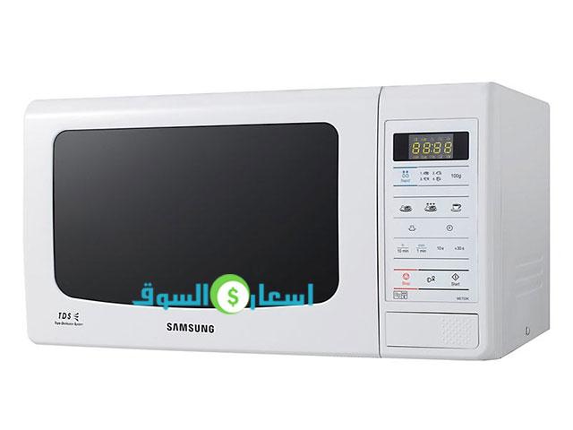 ميكرويف ماركة سامسونج Samsung