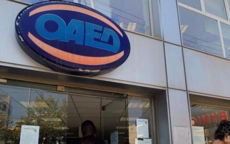ΟΑΕΔ: Πρόγραμμα με μισθό 830 ευρώ