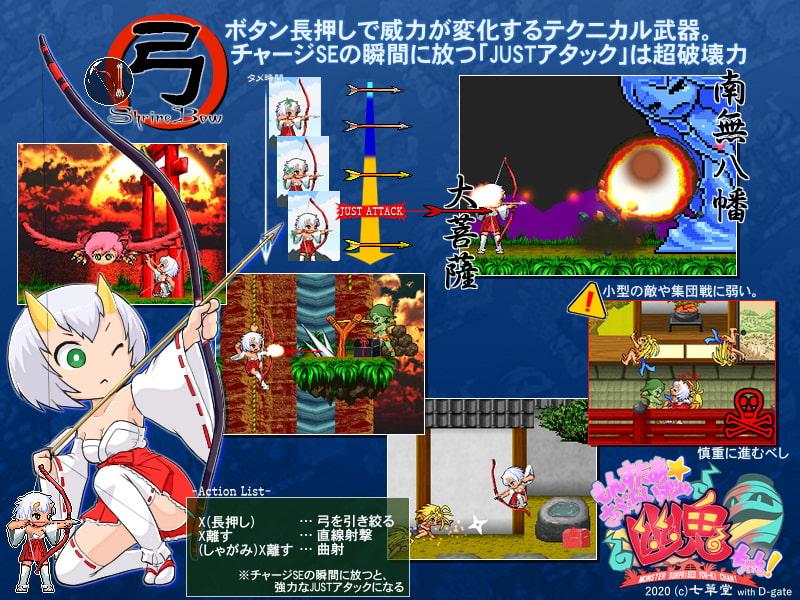[H-GAME] Monster Girls You-kichan! 1.01 English JP