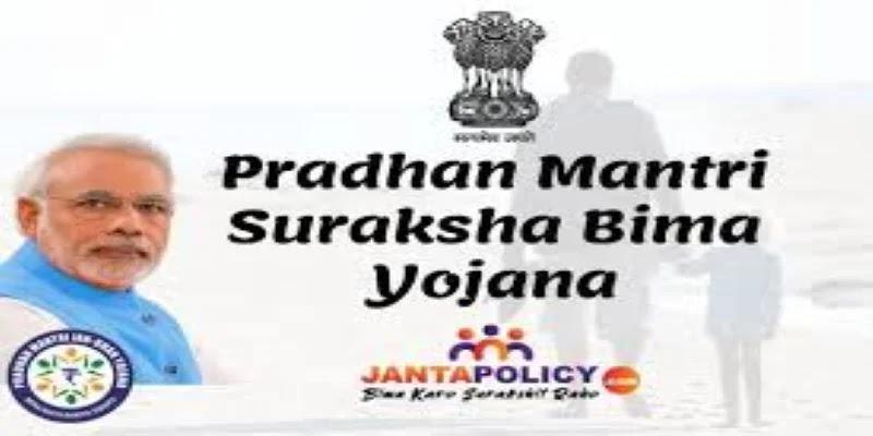 प्रधानमंत्री सुरक्षा बीमा योजना (PMSBY): Suraksha Bima Yojana ऑनलाइन आवेदन   सरकारी योजनाएँ