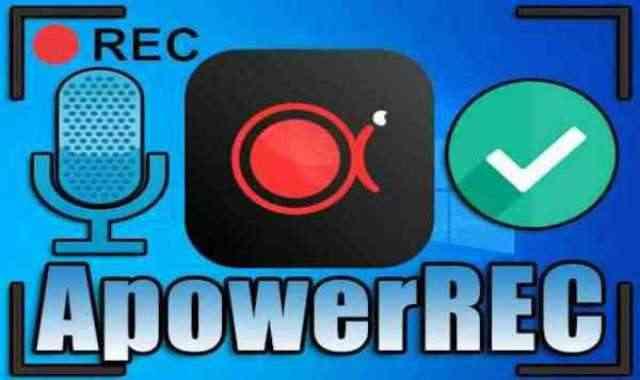 تحميل وتفعيل برنامج ApowerREC 1.4.12.7 عملاق تصوير سطح المكتب بجودة عالية اخر اصدار