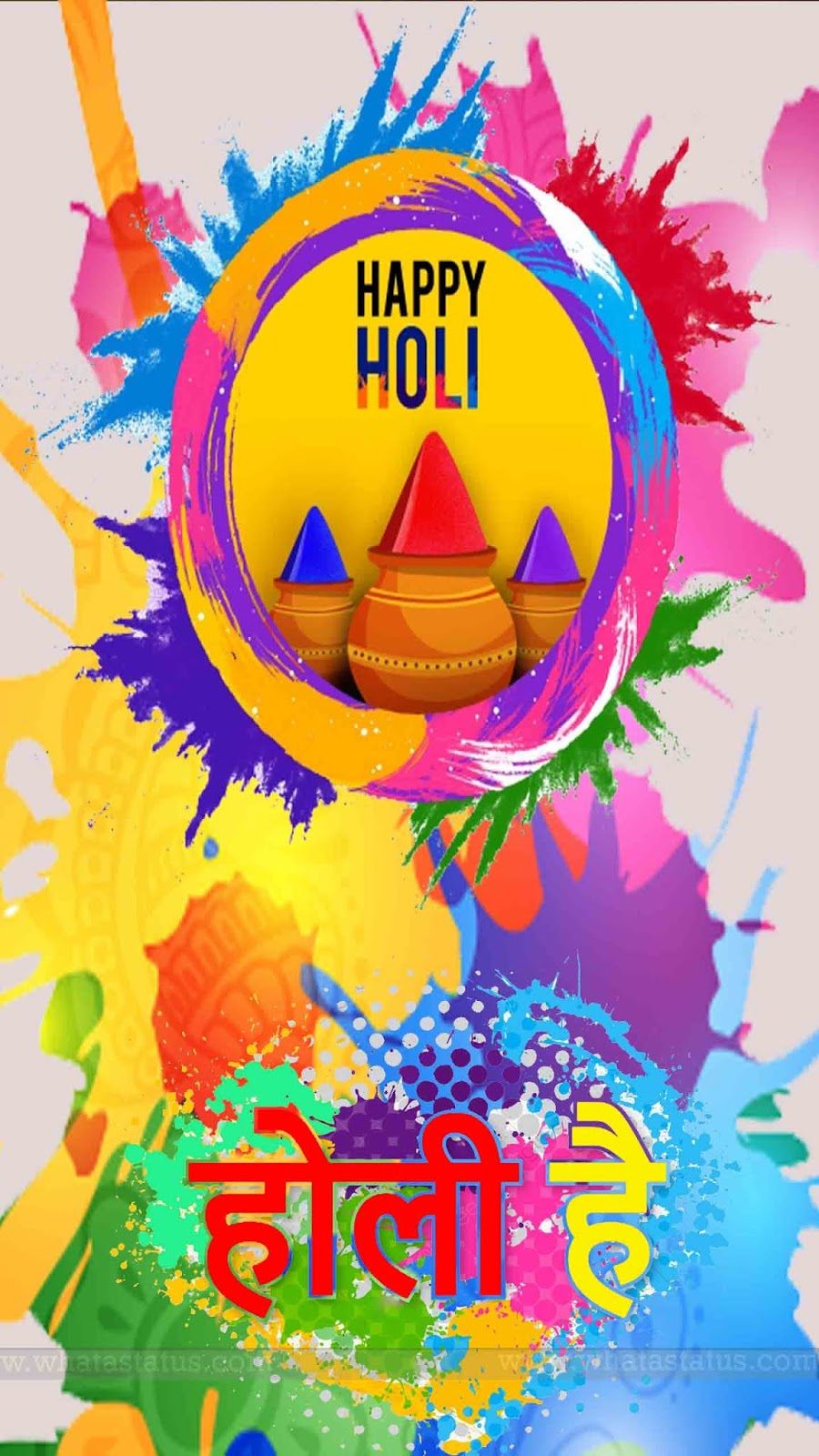 holi special hd event picture