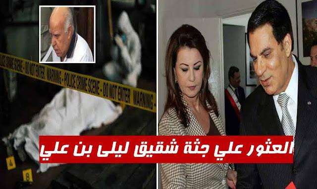 وفاة مسترابة لمحمد الناصر الطرابلسي شقيق زوجة الرئيس الراحل ليلى بن علي
