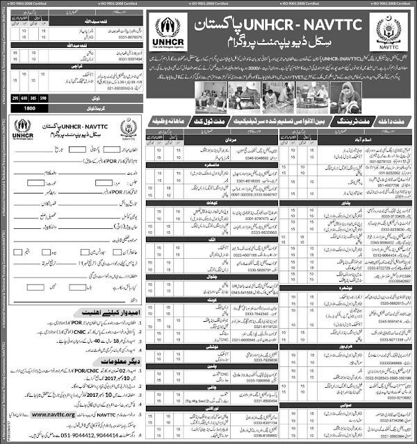 NAVTTC Free Courses in Pakistan UNHCR