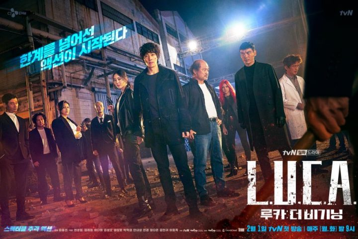 Download Drama Korea L.U.C.A The Beginning Sub Indo Batch