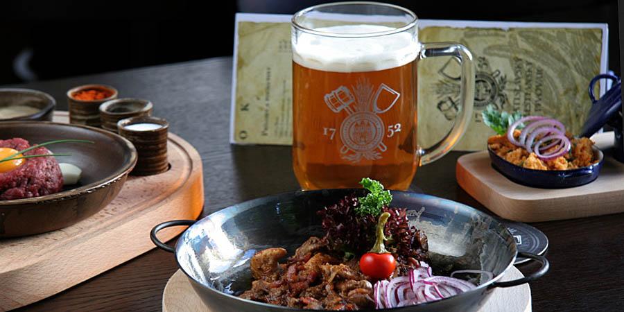 Meštiansky pivovar Bratislava