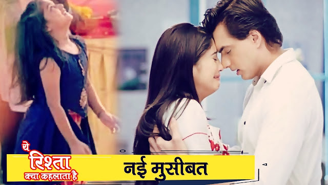 Unexpected Twist : Dadi asks Kartik Naira to choose Kaira or Kairav in Yeh Rishta Kya Kehlata Hai