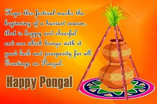 happy pongal wishes for whatsapp