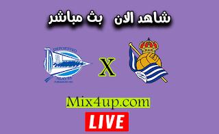 ريال سوسيداد وألافيس بث مباشر