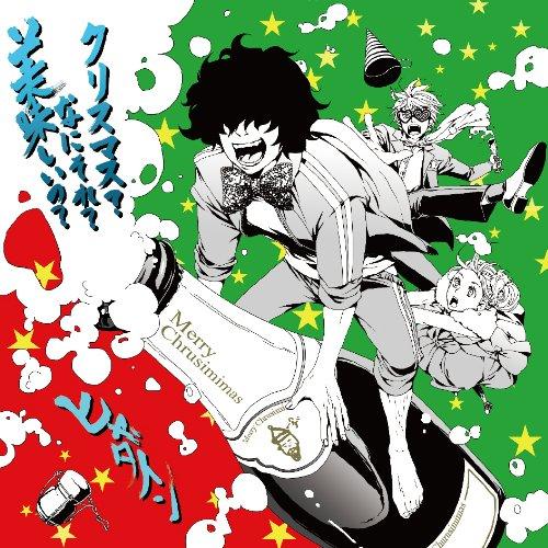 Hyadain feat. Hiro Shimono - Ano Hi no Boku e