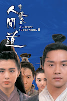 Film A Chinese Ghost Story II (1990) Full Movie