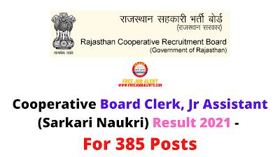 Sarkari Result: Rajasthan Cooperative Board Clerk, Jr Assistant (Sarkari Naukri) Result 2021 - For 385 Posts