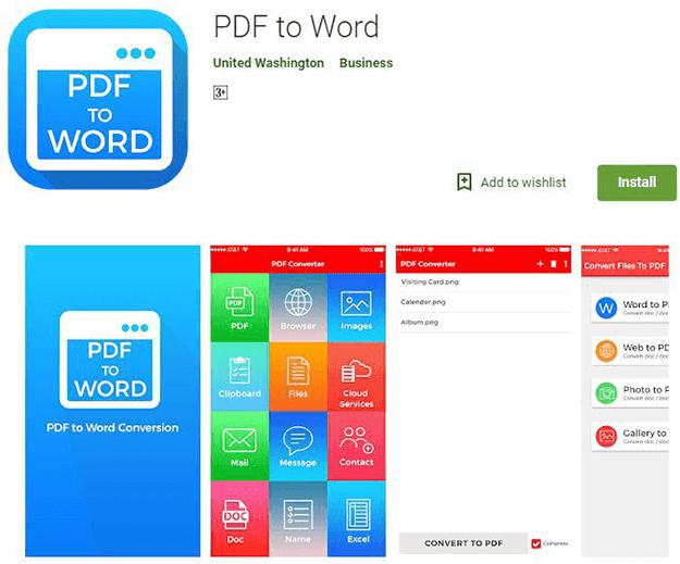 تطبيقPDF to Word للتحويل