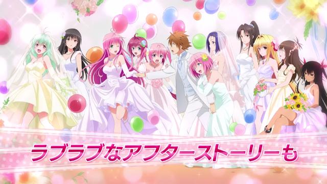 To%2BLOVE Ru%2BDarkness 30 Rekomendasi Anime Harem Terbaik