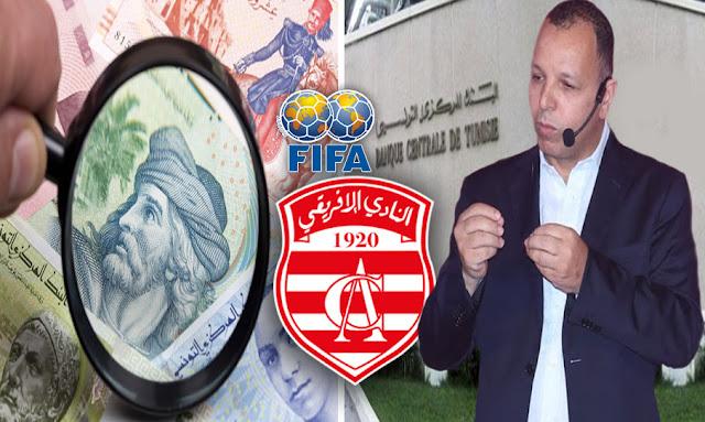 banque centrale de tunisie abdessalem younsi club africain