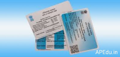 CHECK YOUR RATION CARD ACTIVE OR NOT ? VERIFY OUR STUDENT NAMES INSERTED OR NOT