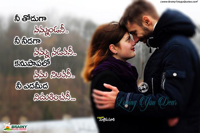 telugu love, romantic love poems in telugu, love poetry in telugu, best love hd wallpapers, manikumari love poetry in telugu
