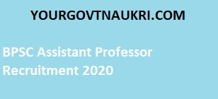 Assistant Professor Vacancy in Bihar