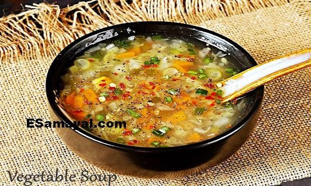 ஹோட்டல் ஸ்டைல் வெஜிடபிள் சூப் செய்வது எப்படி? Make Hotel Style Vegetable Soup
